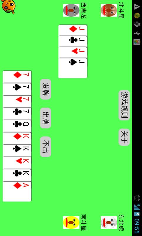 【免費棋類遊戲App】超级纸牌-APP點子