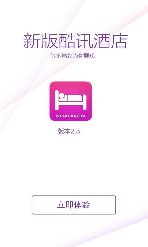 [iPad/iPhone] 免費購車諮詢電子指南APP -- 一手車訊新車通 ...