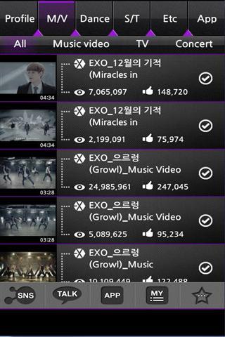 玩媒體與影片App|EXO视频免費|APP試玩