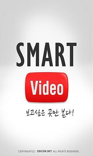 SMART视频免费电影-应用截图