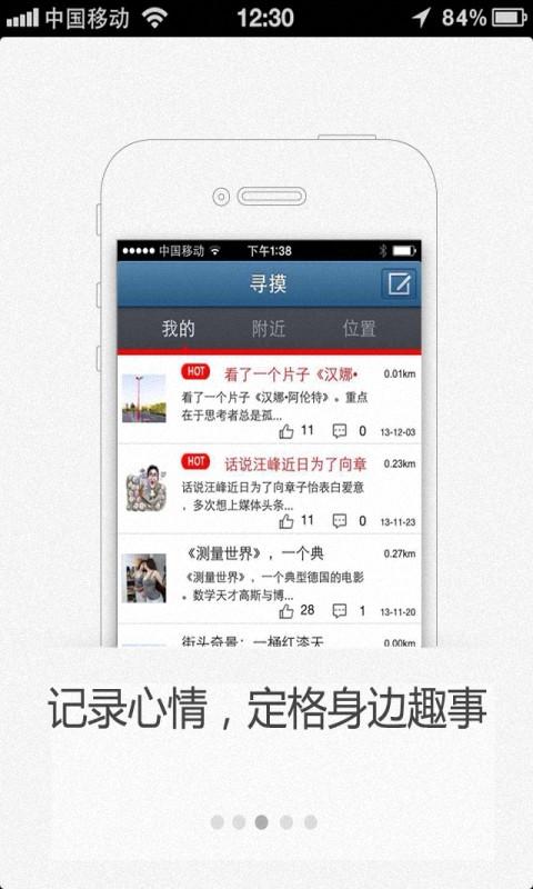 蘋果族福音高坪重劃區尋路iOS系統APP上架- Yahoo奇摩新聞