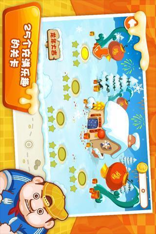 玩遊戲App|美味时间免費|APP試玩