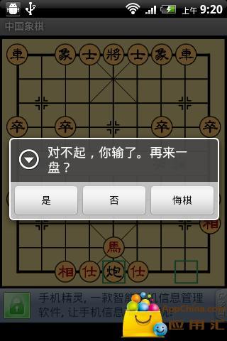 有電腦圍棋遊戲可以協助孩子練棋嗎? - 台北智多星兒童棋院