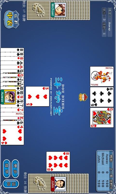 炸弹斗地主 棋類遊戲 App-癮科技App