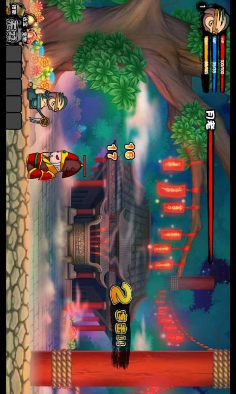 玩免費角色扮演APP|下載造梦西游3OL app不用錢|硬是要APP