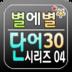 韩文学习 生產應用 LOGO-阿達玩APP