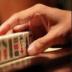网上疯传的打麻将技巧 棋類遊戲 App LOGO-硬是要APP