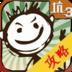 史上最坑爹的游戏3关卡攻略 模擬 App LOGO-硬是要APP