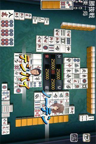 玩免費棋類遊戲APP|下載麻雀 雷神 app不用錢|硬是要APP