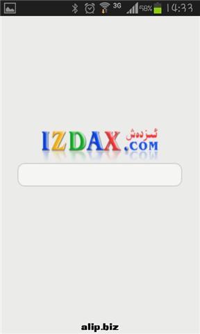 浏览器izdax|玩工具App免費|玩APPs