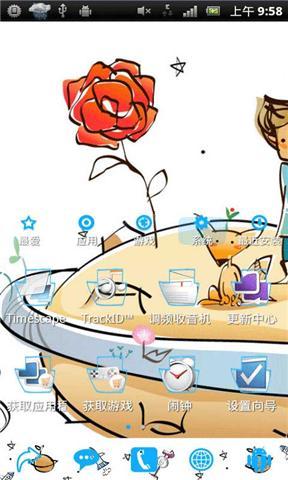 奇幻梦境-主题桌面-应用截图