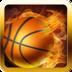 篮球火 體育競技 LOGO-玩APPs
