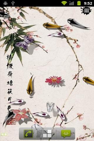 水墨动态素材蝴蝶