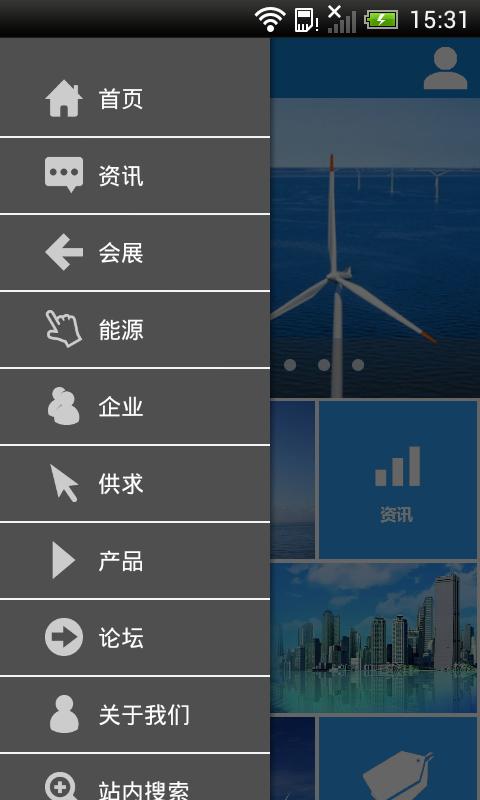水力发电|玩生活App免費|玩APPs