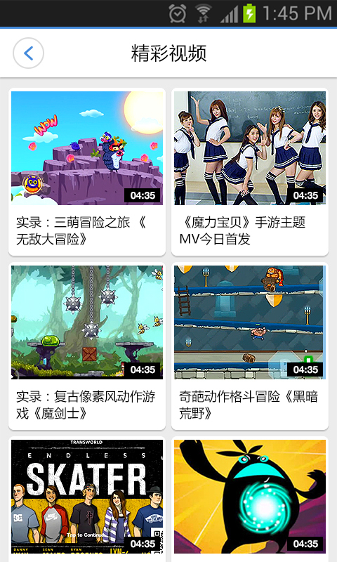 【免費工具App】百度游戏-APP點子