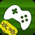 烧饼游戏修改器使用详细攻略 模擬 App LOGO-APP試玩