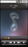 【免費媒體與影片App】酷点音乐-APP點子