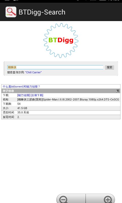 玩生活App|BTDigg-Search免費|APP試玩