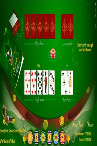玩免費棋類遊戲APP|下載牌九扑克 Pai Gow Poker app不用錢|硬是要APP