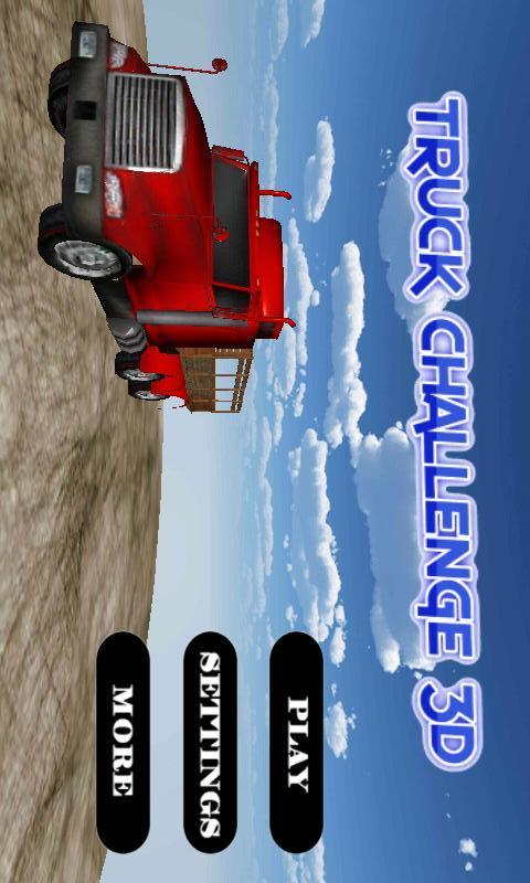 卡车挑战3D