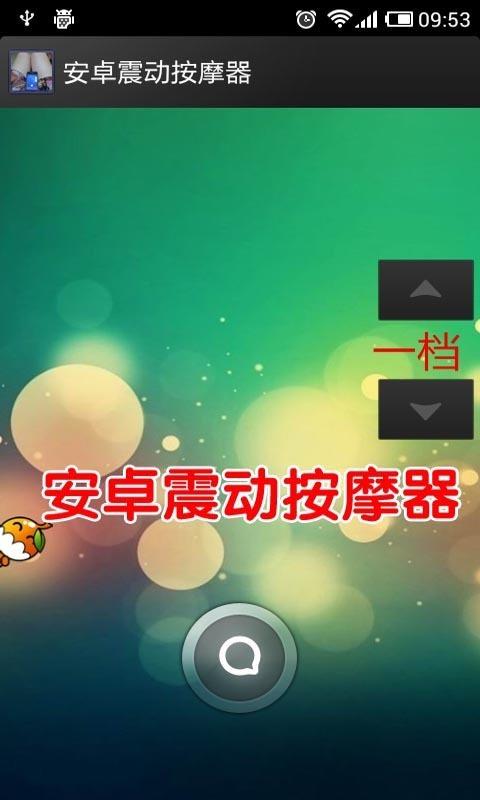 全台灣無線電計程車叫車電話一覽表