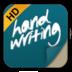 手写板 生產應用 App LOGO-硬是要APP