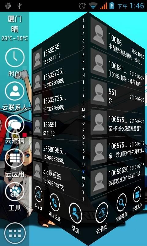 QQ飞车主题 個人化 App-癮科技App