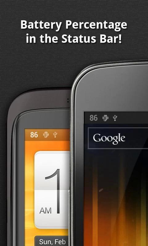 【免費工具App】电池辅助-APP點子
