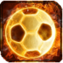 足球踢 LOGO-APP點子