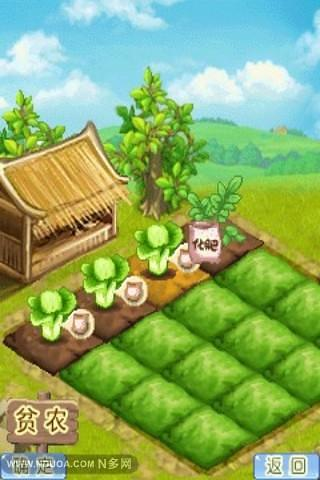 【免費遊戲App】开心庄园之快乐种菜-APP點子