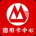 招商银行信用卡百宝箱 財經 App Store-愛順發玩APP