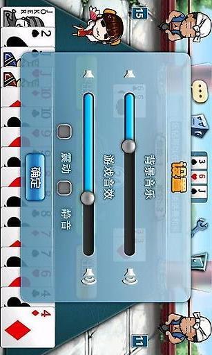 玩免費棋類遊戲APP|下載乐玩斗地主 app不用錢|硬是要APP