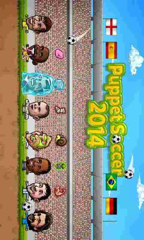 玩體育競技App|傀儡足球2014免費|APP試玩