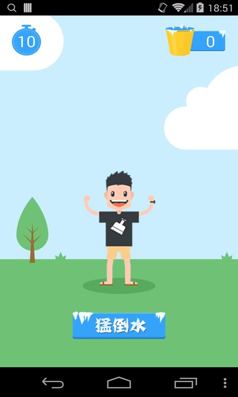 免費下載休閒APP|疯狂冰桶挑战 app開箱文|APP開箱王