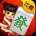 QQ麻将 棋類遊戲 App LOGO-APP試玩
