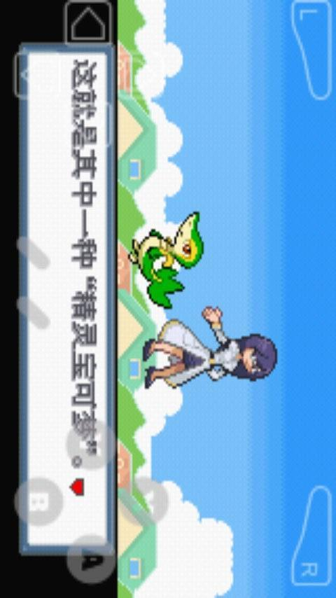 how to download pokemon light platinum for ios 9