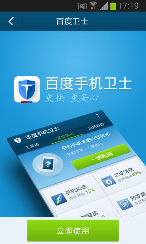 玩免費工具APP|下載授权管理 app不用錢|硬是要APP