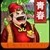 欢乐斗地主青春版 棋類遊戲 App LOGO-APP試玩
