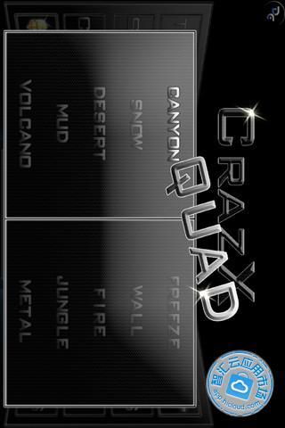 免費賽車遊戲App 越野 阿達玩APP