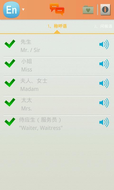 常用英文會話1000 句常用英文會話1000 句 - Xuite日誌
