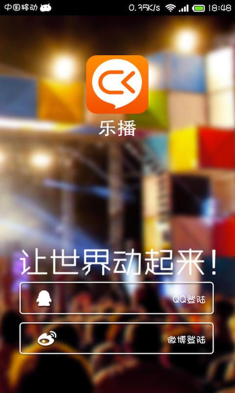 免費媒體與影片App|乐播|阿達玩APP