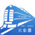 12306火车票 旅遊 App LOGO-APP試玩