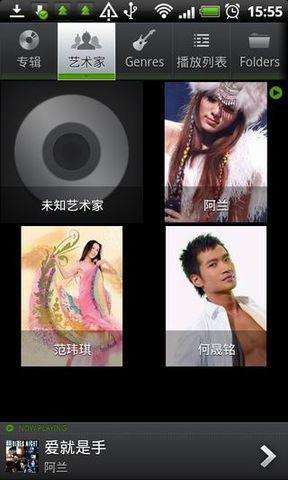 媒體與影片必備免費app推薦 音乐播放器線上免付費app下載 3C達人阿輝的APP
