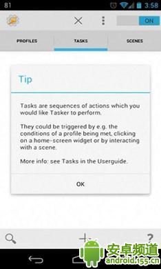 Tasker:Android系统增强神器4-应用截图