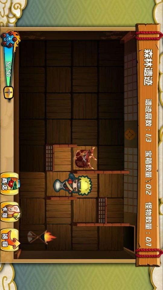 【免費角色扮演App】天天忍者-APP點子