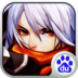 格斗猎人 角色扮演 App LOGO-硬是要APP
