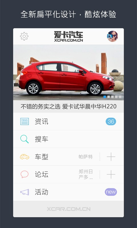 汽車論壇 - Powered by Discuz!