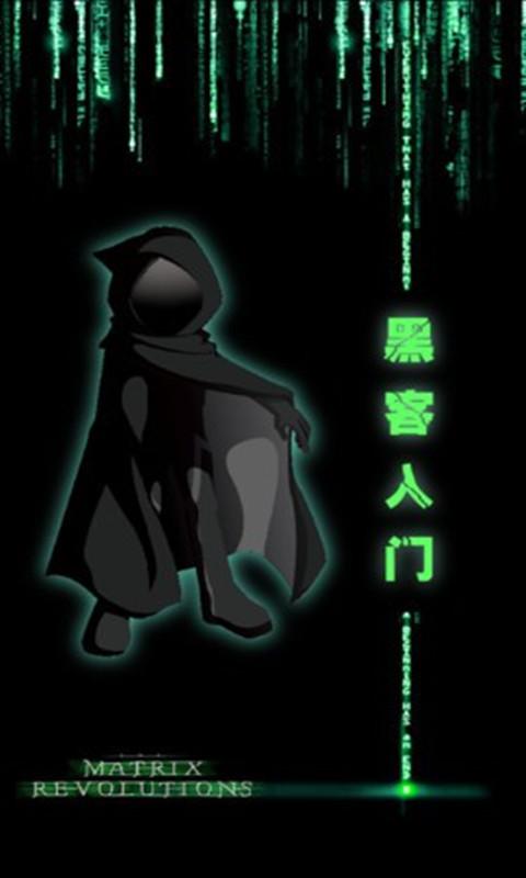 美業者:陸駭客侵手機系統台灣在內| 生活| 即時| 聯合新聞網