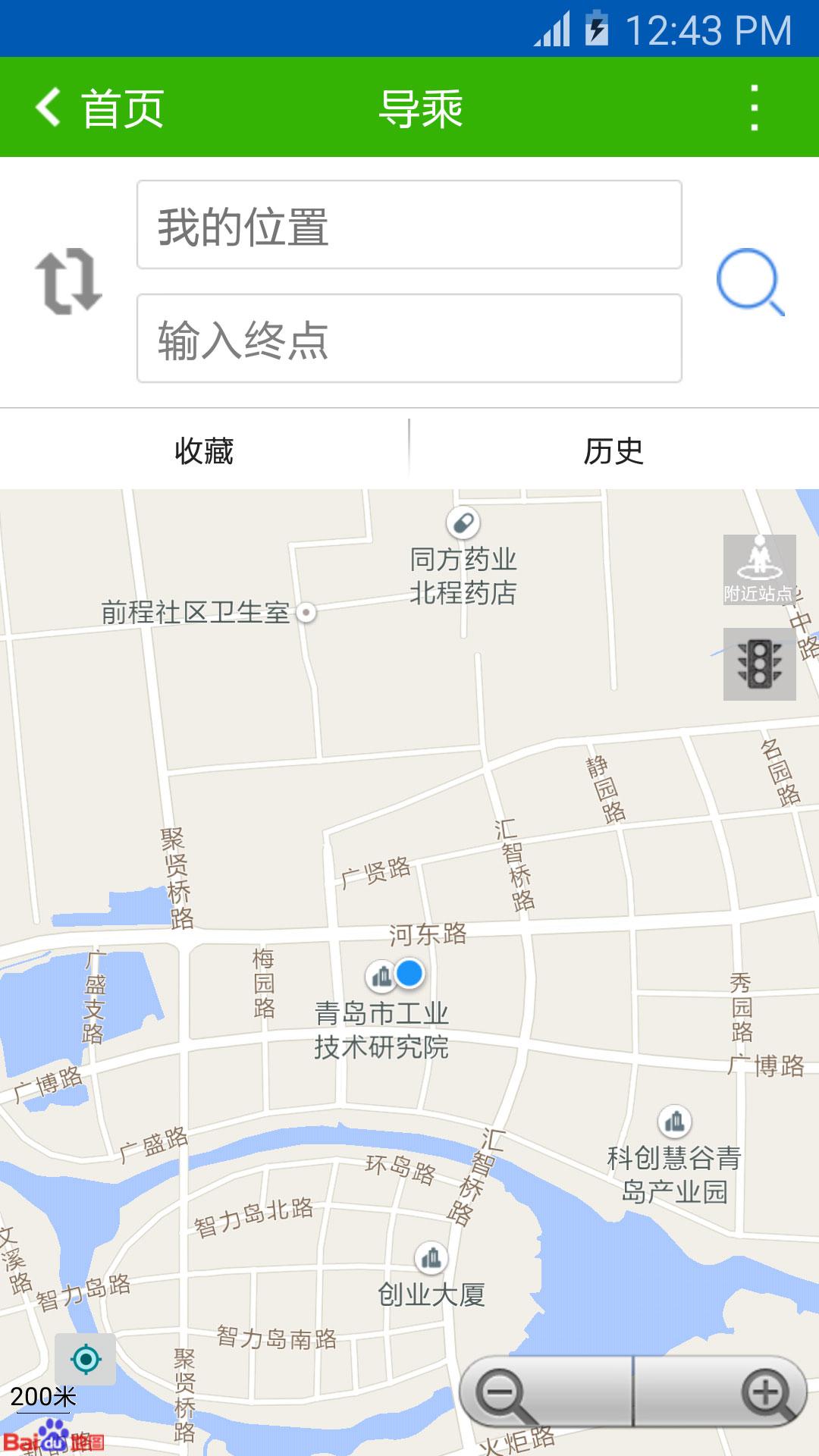 潍坊掌上公交-应用截图