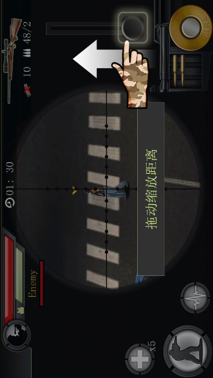 狙击世界-应用截图